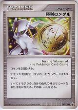 Pokemon Card Victory Medal Arceus Gold 051/DPt-P Japanese