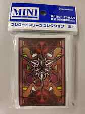 Cardfight!! Vanguard Gift Marker Red Version Card Sleeve Bushiroad