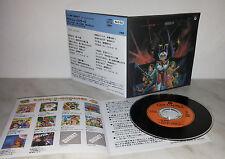 "CD COMBATTLER V - JAPAN - MONO CX 7010- 3"" - 3INCH"