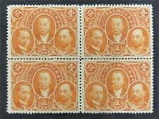 nystamps China Stamp # 243 Mint OG NH Rare In Block Paid $60  L30y3198