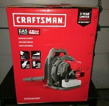 New Sealed Craftsman CM46BT CMXGAAH46BT - 46cc 2-Cycle Gas Backpack Blower