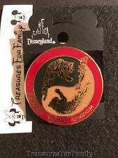 Disney Pin Animal Kingdom Tigers Tiger Yin Yang Asia RETIRED NEW FREE SHIP