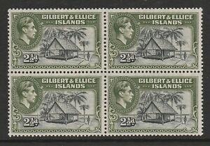 Gilbert & Ellice Is.1939-55 2½d Deep olive in block SG 47 Mnh.