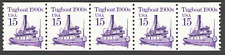 US. 2260. 15c. Tugboat 1900s. PNC5 #1. MNH. 1988