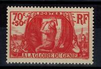(a9) timbre France n° 423 neuf** année 1939
