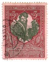 (I.B) Russia Cinderella : Great War Charity Stamp 4kp