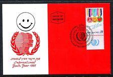 Israel 917, Maxi cards, International Yourth year, Bale 909, 1985