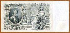 Russia, Empire, 500 Rubles, 1912, P-14b, Peter I, Mother Russia, aUNC > Huge