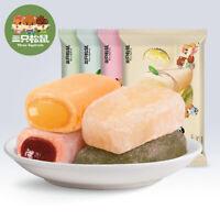 Chinese Food Snacks Three Squirrels Mochi Mashu 三只松鼠 和风麻薯150g 休闲零食小吃