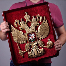 RUSSIAN COAT OF ARMS GIFT HAND MADE TO ORDER OFFICE HOME MAN CAVE JAIL ussr