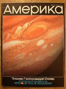 1979 Soviet Russian Magazine AMERICA Voyager 1 Jupiter NASA space program