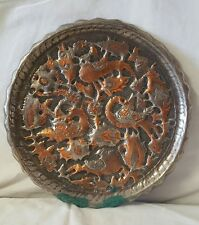 Antique Etched Bird Flower Copper Plate FREE SHIPPING