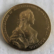 Russie 1762 Catherine II Golden Proof Pattern Ruble