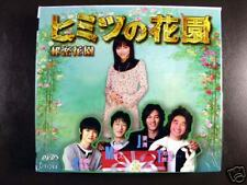 Japanese Drama Secret Garden DVD