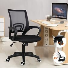 New Adjustable Office Chair Ergonomic Desk Chair Gaming Computer Chair Home Mesh