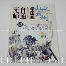 Chinese Sumi-E Painting Book How to Draw Mountains & Rivers 112P