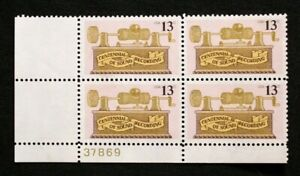 US Plate Blocks Stamps #1705 ~ 1977 RECORDING & SOUND 13c Plate Block of 4 MNH
