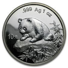 1999 China 1 oz Silver Panda Small Date BU (Capsule only) - SKU#55810
