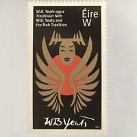 Irland 2017 Michel Nr. 2213 Theaterstück At the Hawk´s Well William Butler Yeats