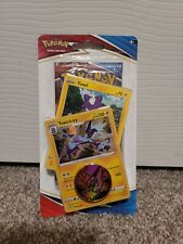 Battle Styles Booster Blister Promo Pack Pokemon Cards IN HAND Toxtricity