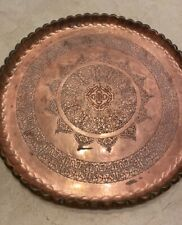 islamic brass tray. 16th century