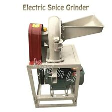 Electric Spice Grinder Commercial Grain Grinding Machine 2200W Grain Crusher