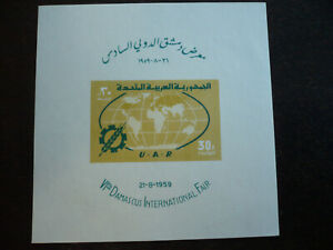 Stamps - Syria - Scott# 31 - Souvenir Sheet - Imperf