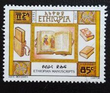 ETHIOPIË / ÄTHIOPIEN 1989 Mi.Nr. 1339