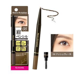 [ISEHAN KISS ME] Heavy Rotation Eyebrow Pencil w/ Built-in Brush 08 GRAY BROWN
