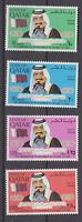 QATAR 1982 SHEIKH ACCESSION 10TH ANNIV SET MINT NEVER HINGED