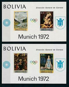 [17135] Bolivia 1972 Olympic Games Munich 2 Imperf. Airmail Sheets MNH