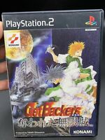 Get Backers The Stolen City of Infinite PS2 Sony PlayStation 2 - JAPAN IMPORT