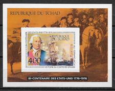 CHAD , USA , 1976 , US BICENTENNIAL , SOUVENIR SHEET , IMPERF ,  MNH , CV$8