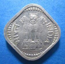 INDIA 5 PAISE 1968 ASOKA LION KM 18.2 #8083#