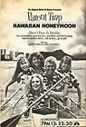 Parent Trap: Hawaiian Honeymoon (1989) - Haley Mills - Disney