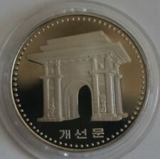 KOREA 5 Won 1987 Cu-Ni Proof Kim Il Sung's Arch of Triumph