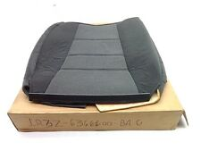Ford SEAT COVER BLACK 1R3Z-6366600-BAC MUSTANG