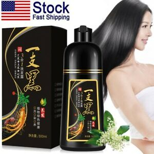 Natural Herbal Black Hair Color Dye Shampoo Permanent Coloring for Unisex 500ml