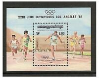 Kampuchea - 1984 Olympic Games sheet - MNH - SG MS533