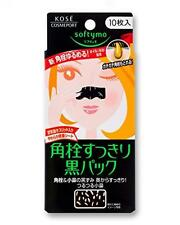 KOSE Softymo Nose Strip Pore Cleansing Black Pack (10 pieces) From Japan