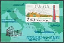 "KOREA 1974 used SC#1271  s/s, Italian Communist Newspaper ""L`UNITA"", 50th Anniv."