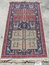 3x5ft. Colorful Caucasian Akstafa Sumak Wool Prayer Rug