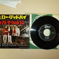 JAPANESE ISSUE BEATLES 45 RPM RECORD WITH PICTURE COVER - ODEON 1838