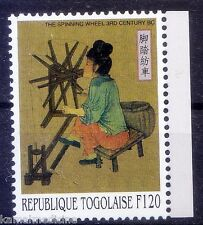 Togolaise MNH, Textiles, Ancient Spinning Wheel, 3rd Cen. BC, China, Chark - M19
