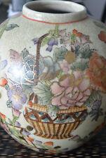 Ancien Japon Vase Old Estate Japanese satsuma vase porcelain