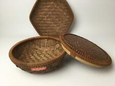 Vintage Woven Basket Bowl & Basket w/ Lid Made in China Lot of 2