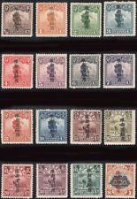 Sinkiang, 1915. Overprinted Junks 1-16, Mint