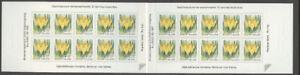 FINLAND H19 (Scott 836), Flower  Booklet, VF, Facit $32.00