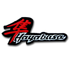Hayabusa Patch Embroidered Iron on Badge Emblem applique Motorcycle Japan Suzuki