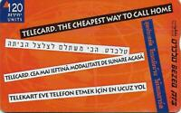 ISRAEL BEZEQ BEZEK PHONE CARD TELECARD 120 UNITS THE CHEAPEST WAY TO CALL HOME